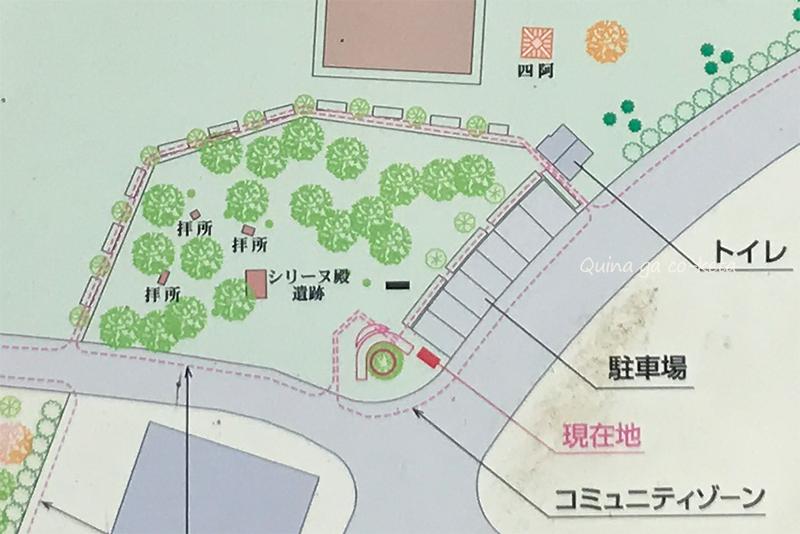 喜屋武公園の案内板「シリーヌ殿遺跡」部分を拡大