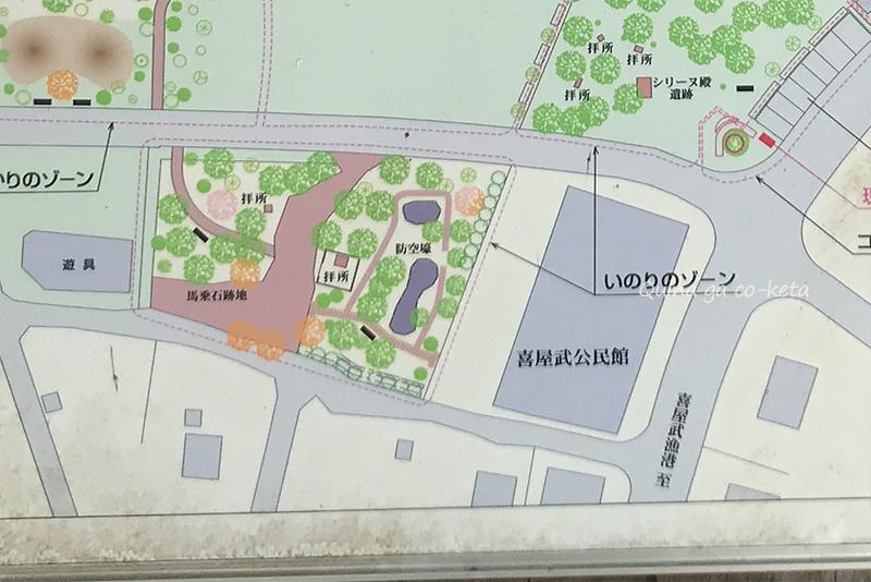 喜屋武公園案内板の公民館裏辺りを拡大