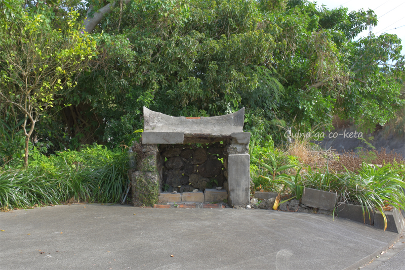 神差の殿・カンザジノトゥン(糸満市名城)