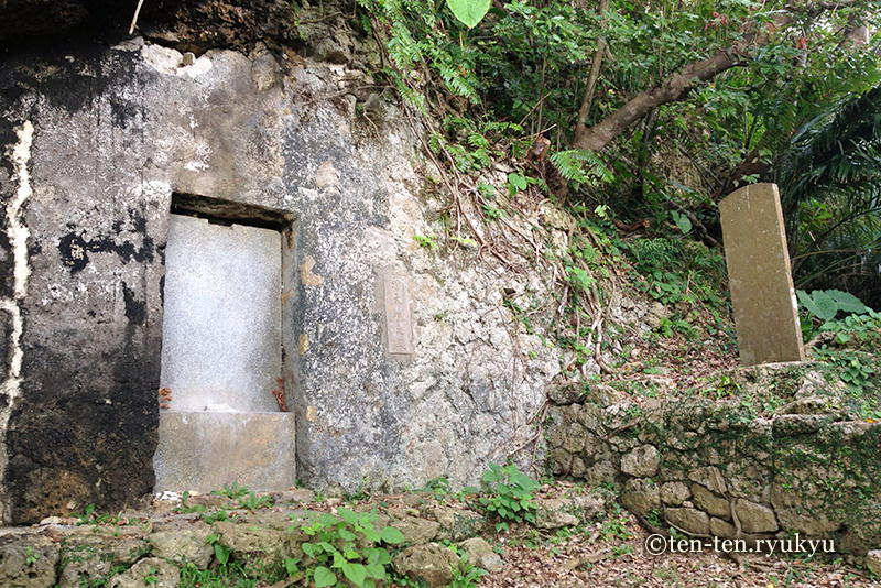 鬼大城の墓(沖縄市知花)